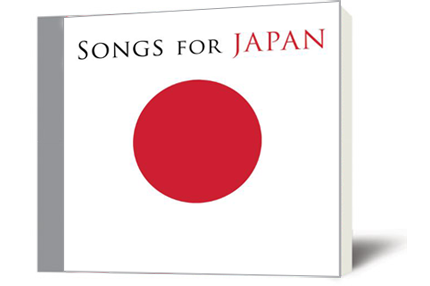 songs-japan[1].png